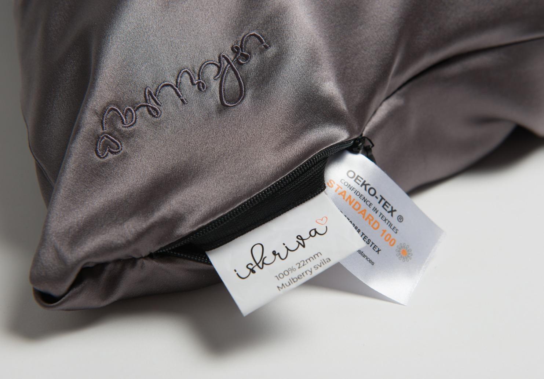 svilena jastučnica oeko tex kvaliteta